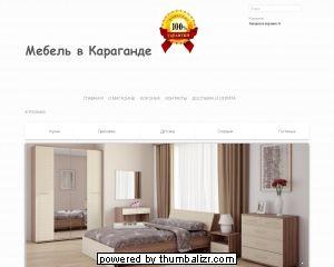 Мебель для Астаны из Караганды